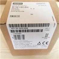 西门子6ES7223-1BH22-0XA8西门子200CNPLC模块中国授权一级代理商