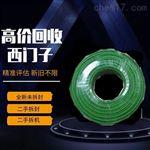 6XV1830-2AH10高价回收西门子DP电缆
