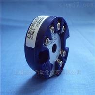 EB213-TCJ智能温度变送器