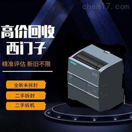 6AG1222-1HH32-4XB0西门子S7-1200数字量扩展能收多少钱?