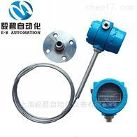 WREB系列一体化热电偶变送器