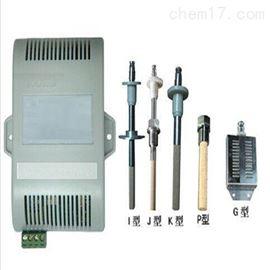 ZRX-16395烟气湿度传感器