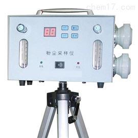 ZRX-16387粉 尘 采样 仪