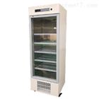 蘇凈科儀HYC-L360藥品冷藏箱