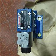 DBW30B1N53/R901146721德国力士乐REXROTH电磁阀