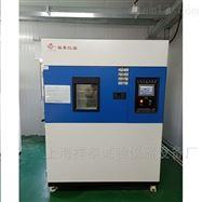 XF/HWHS-400L恒温恒湿交变试验箱