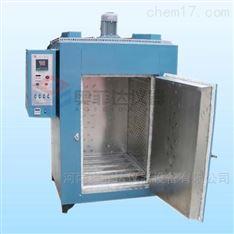 热风高温循环烘箱