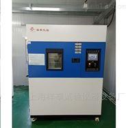 XF/GDCJ-100L冷热冲击试验箱