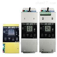 日本思达CEDAR螺丝紧固计数器ECT-02H