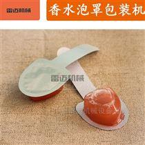 易掰线精油灌装液体铝塑泡罩包装机