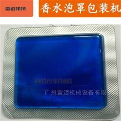 广东铝塑泡罩包装机厂家,液体铝塑泡罩包装机价格