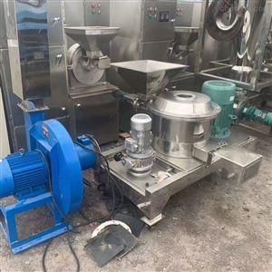 回收碳化硼二手超微粉碎机