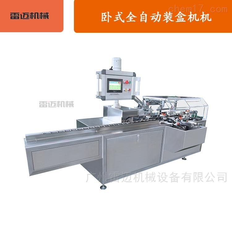 广州卧式全自动装盒机包装机