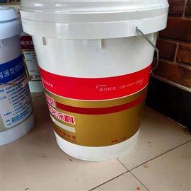 陕西省薄型钢结构防火涂料多少钱一公斤