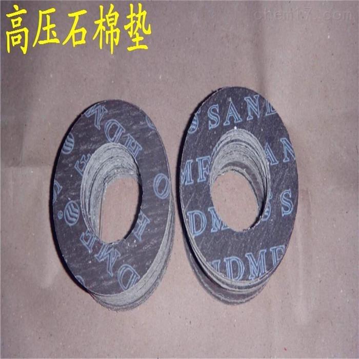 河北耐酸碱非石棉橡胶垫片