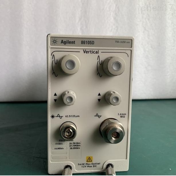 86105D眼图仪示波器光电模块安捷伦Agilent