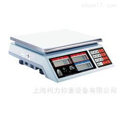 ACS-W(AE)工业高精度计重秤