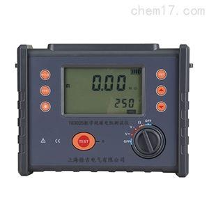 TG3025数字绝缘电阻测试仪