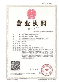 北京莱博联泰科技有限公司