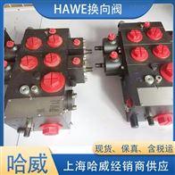 哈威三联多路阀PSL51/170-3-31H63/63/H