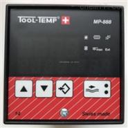 MP-888温控器MP-988图坦普tooltemp现货库存