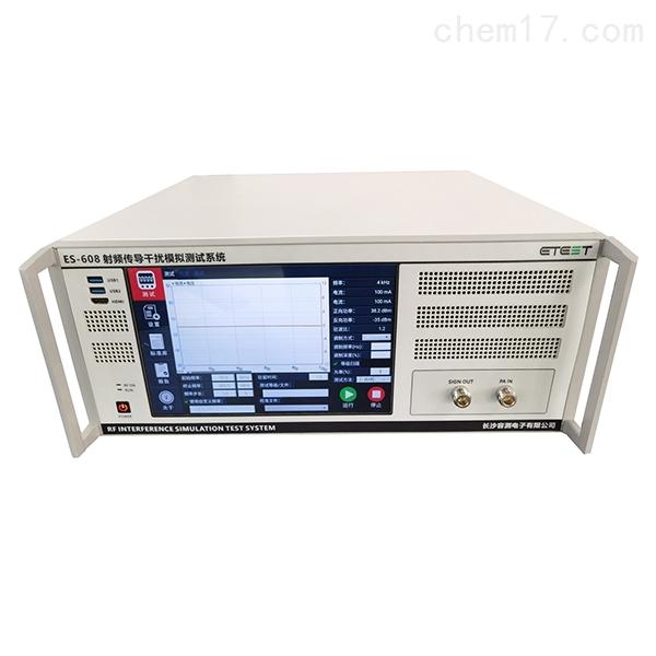 射频传导测试设备