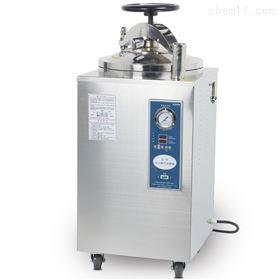SII系列上海博迅立式压力蒸汽灭菌器