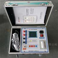 BYDT接地引下线导通测试仪