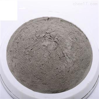 水泥基渗透结晶防水剂