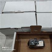 HD1K-015GM020德國Honsberg流量開關量大可議價