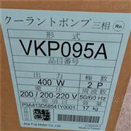 日本FUJI富士VKP系列冷却泵