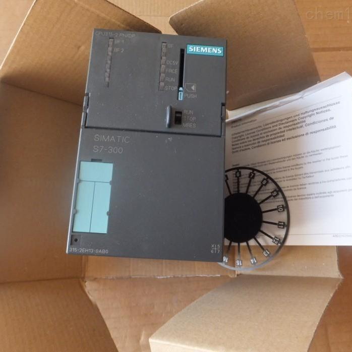 西门子PLC模块6ES7338-4BC01-0AB0