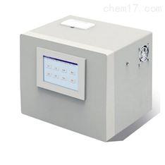在线总有机碳分析仪