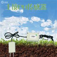 SYC-PHQ土壤PH传感器