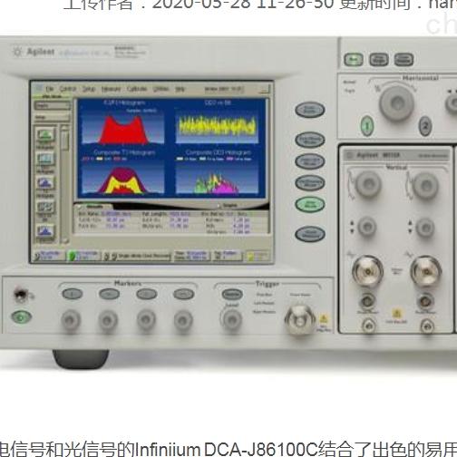 86100A眼图仪示波器安捷伦Agilent86100BC