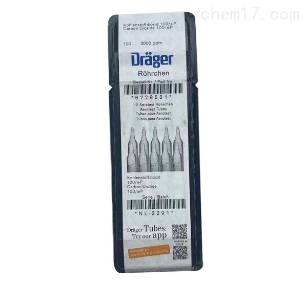 德尔格CO2检测管