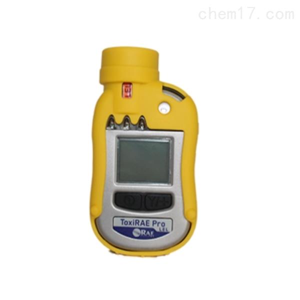 美国华瑞PGM-1820可燃气体检测仪