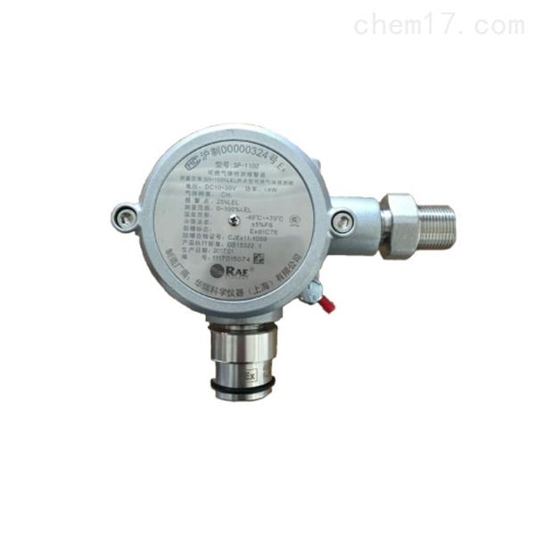 美国华瑞SP-1102可燃气体检测仪