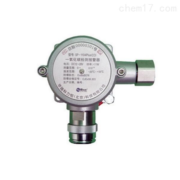 美国华瑞SP-1104Plus 有毒气体检测仪