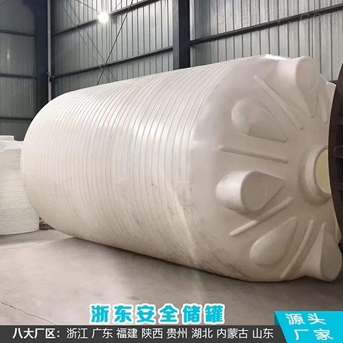 10吨PE储罐寿命长