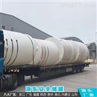 30吨PE储罐贵州欢迎来厂考察