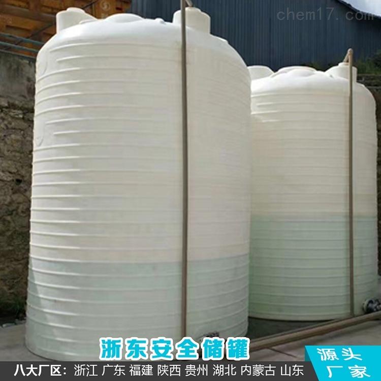 PE 50吨甲醇储罐
