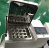 非标可定制全自动氮吹仪来电价优