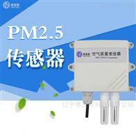 扬尘PM2.5传感器