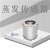 SYC-ZFQ水面蒸发量传感器