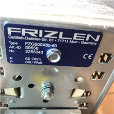 德国FRIZLEN电阻器