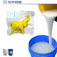 HY-6双组份石膏花直角耐磨模具胶