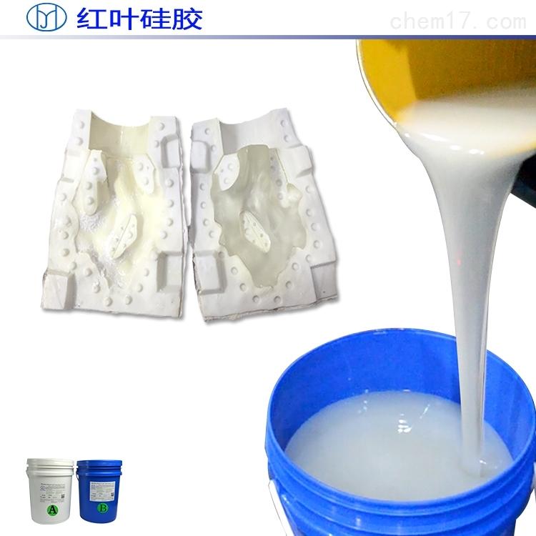 首办模型液体开模硅胶