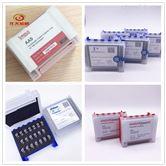 7J0-8880日立原裝熱解涂層石墨管代理商