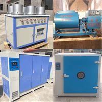 砼試驗室設備,工地設備,商砼攪拌站儀器設備